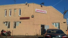 Шиномонтаж в Красногвардейском районе недорого